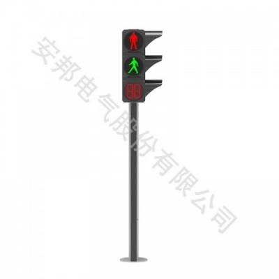 一体化组合式信号灯C杆