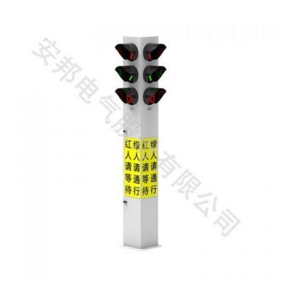 柱式一体化人行灯(2组)