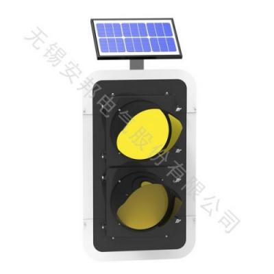 300压铸铝太阳能黄闪灯(二联)