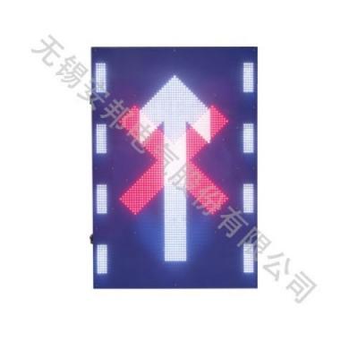 红叉复合直行可变车道灯