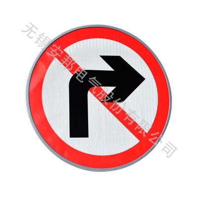 道路交通标志牌系列
