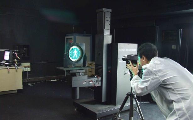配光性能测试系统
